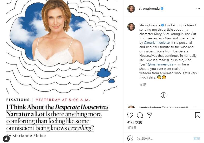 Brenda Strong Instagram